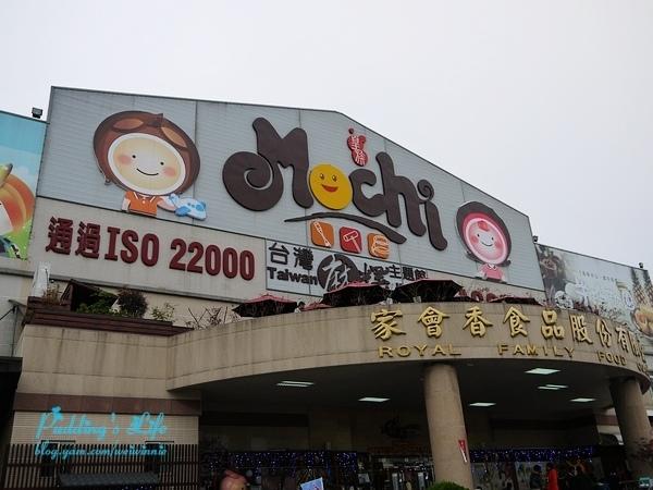 【遊記-南投】南投市試吃超大方的Mochi觀光工廠《台灣麻糬主題館》草莓大福DIY