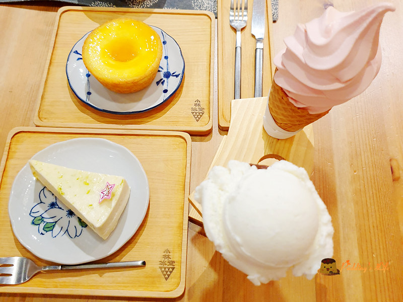 宜蘭甜點│小林冰堂 咖啡甜品屋》近羅東林場.日式質感冰品店