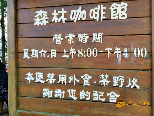 nEO_IMG_20160210_104429
