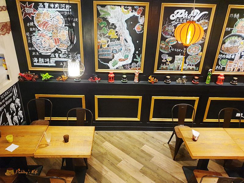 弗薇越式餐廳039
