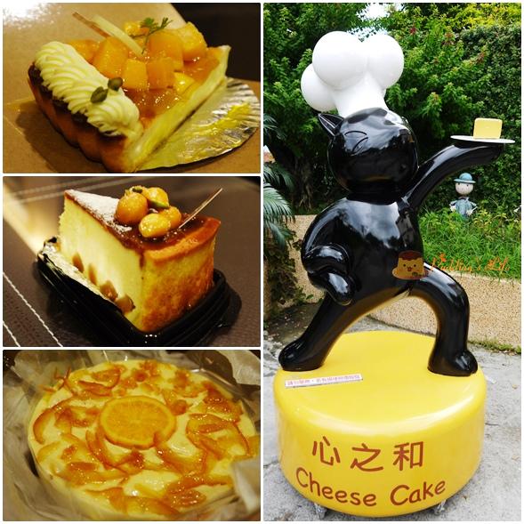 【食記-屏東】潮州乳酪蛋糕烘焙屋《心之和Cheese Cake》團購甜點/下午茶