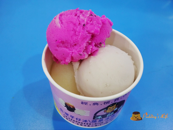 【食記-宜蘭】頭城芋仔冰老店《聯發芋冰》+火車站前《阿伯蔥油餅》點心時刻