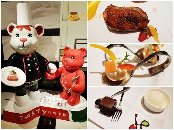 【新竹餐廳】生日紀念日就想到王品集團《Tasty西堤牛排》新竹中正店(福華飯店內)