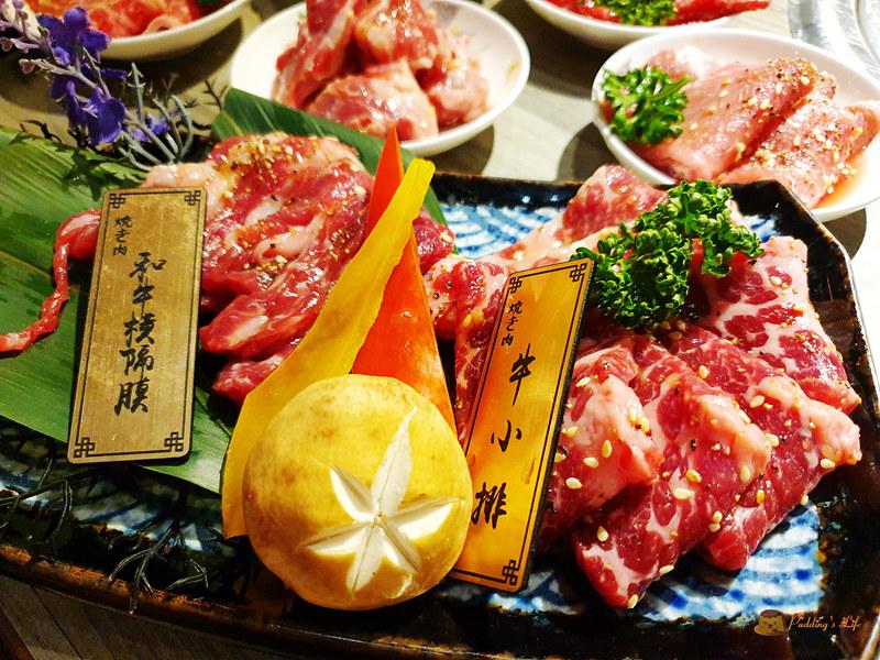 響燒肉0024