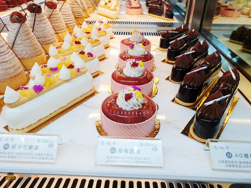 名坂奇洋菓子001-2