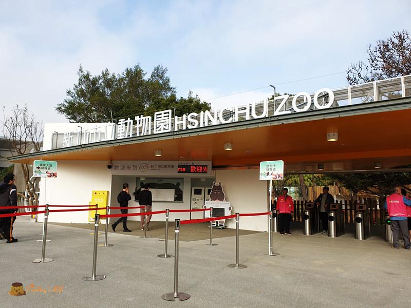 新竹動物園0005