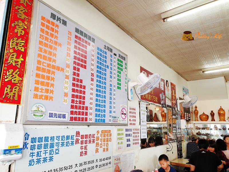 明奎早餐店002