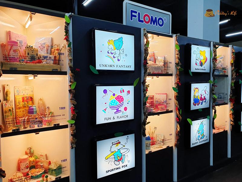 FLOMO富樂夢006