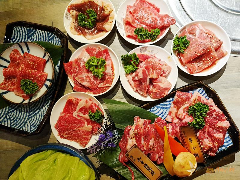 響燒肉0031