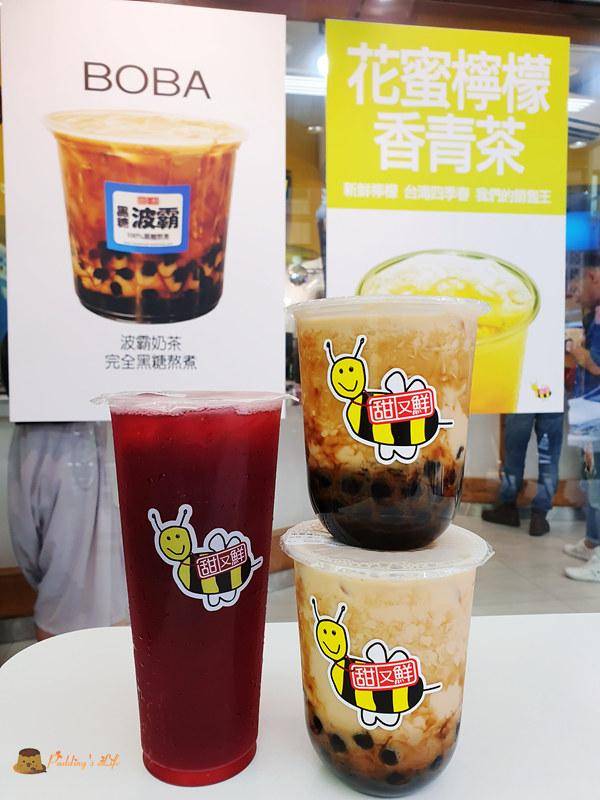 【台南飲料店】在地特色好評搖搖杯《甜又鮮》酷炫超大平板螢幕/手機自助點餐