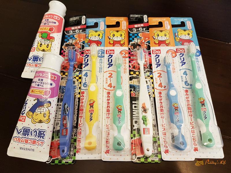東京戰利品0019
