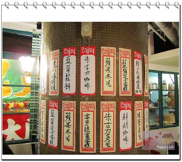 【香港-食】狂吃狂買狂暴走HK戰鬥營《中環復古星巴客-滿記甜品-許留山》甜品總匯篇